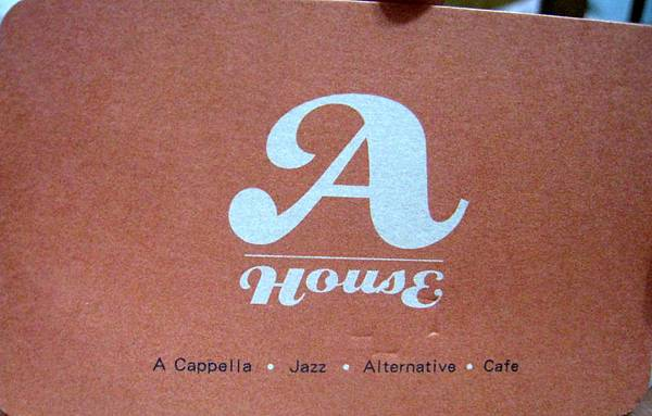 Akuma caca 可可設計人文咖啡_06_A house.jpg