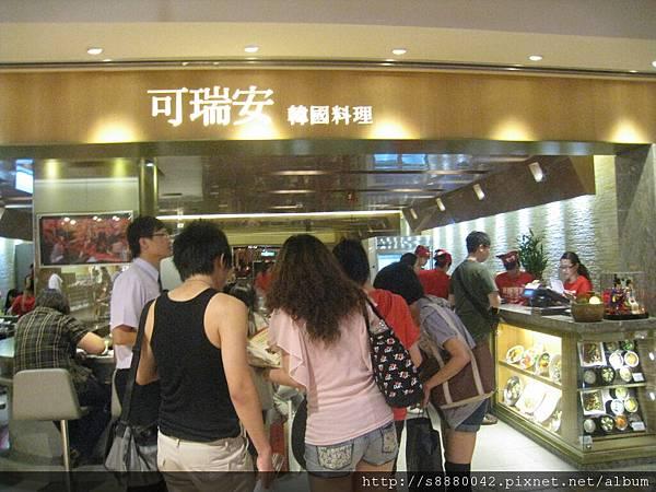 20110813可瑞安韓國料理IMG_8877