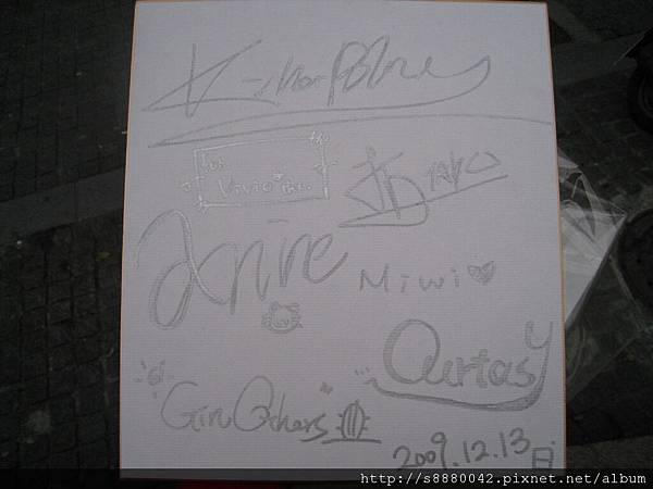 20091205_Ourtesy_街頭放聲live_sign_IMG_2661