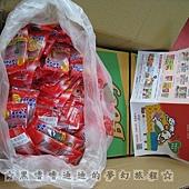 seeds_eat台灣惜時1