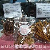 黑糖麻麻ㄉ手工零食