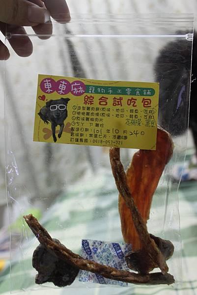 東東麻手工零食試吃1