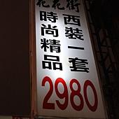 IMG_0369.JPG