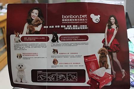 蹦蹦跳寵物專用濕紙巾28.JPG