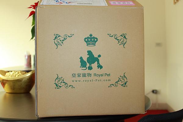 20101225狗狗聖誕趴之皇家贊助篇 002.jpg