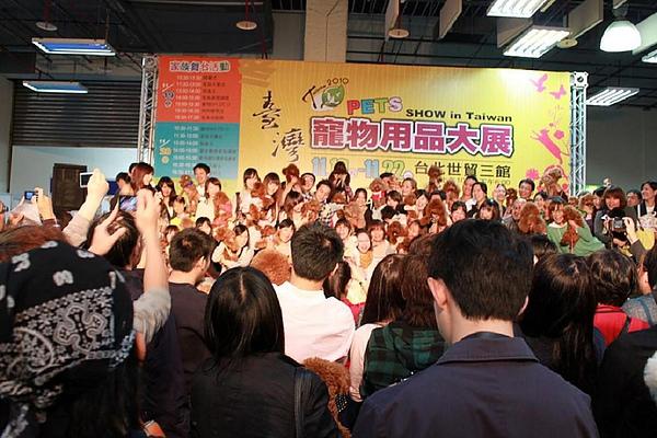 20101120_ 台北寵物用品展貴賓狗家族2.jpg