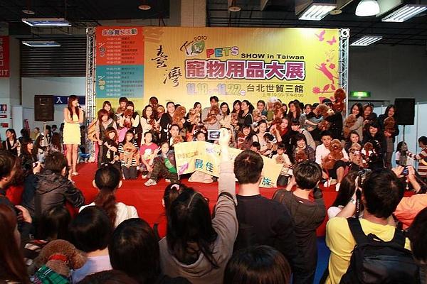 20101120_ 台北寵物用品展貴賓狗家族5.jpg