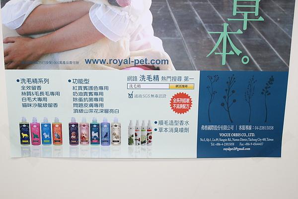 20101225狗狗聖誕趴之皇家贊助篇 036.jpg