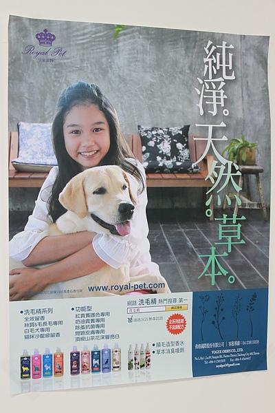 20101225狗狗聖誕趴之皇家贊助篇 035.jpg