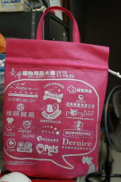 20101120_ 台北寵物用品展貴賓狗家族17.jpg