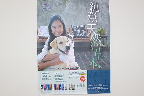 20101225狗狗聖誕趴之皇家贊助篇 039.jpg