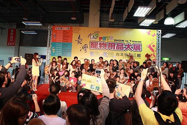 20101120_ 台北寵物用品展貴賓狗家族3.jpg