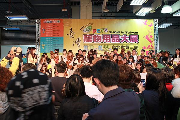 20101121_台北寵物用品貴賓狗家族.jpg
