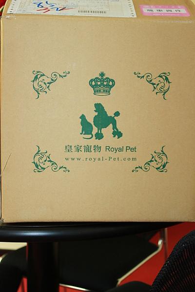 20101225狗狗聖誕趴之皇家贊助篇 003.jpg