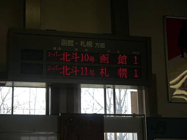 P1010710 (Copy).JPG