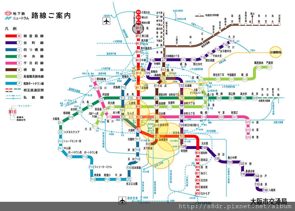 大阪6月拷貝.jpg