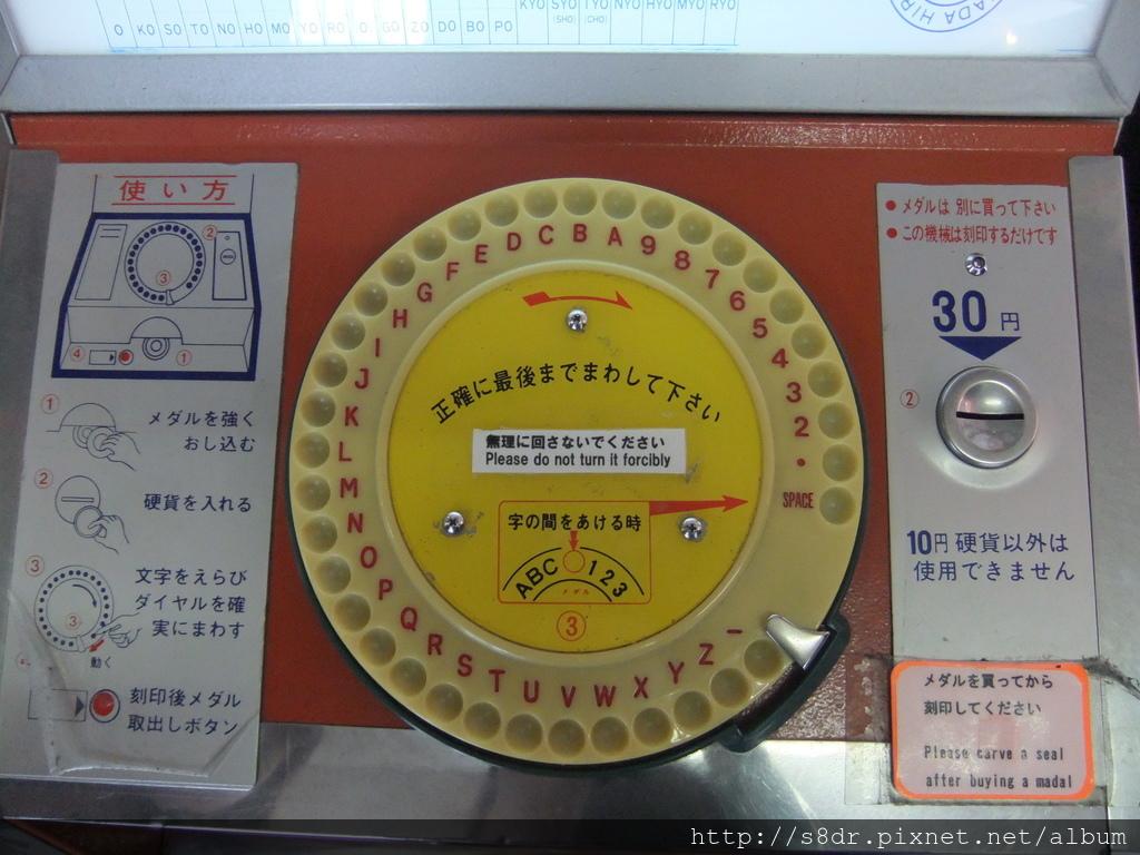 kyoto 697.jpg