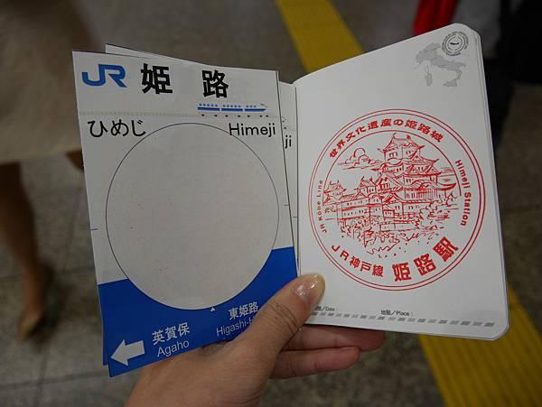 P1000343.JPG