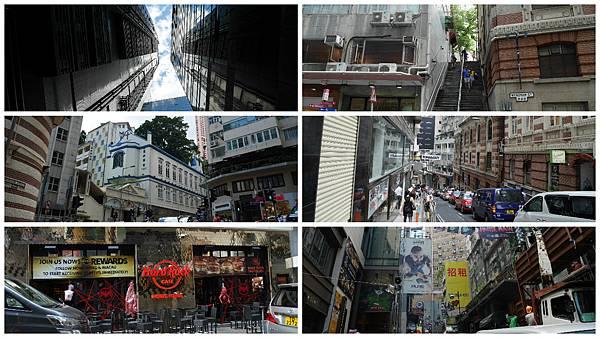 中環街景.jpg