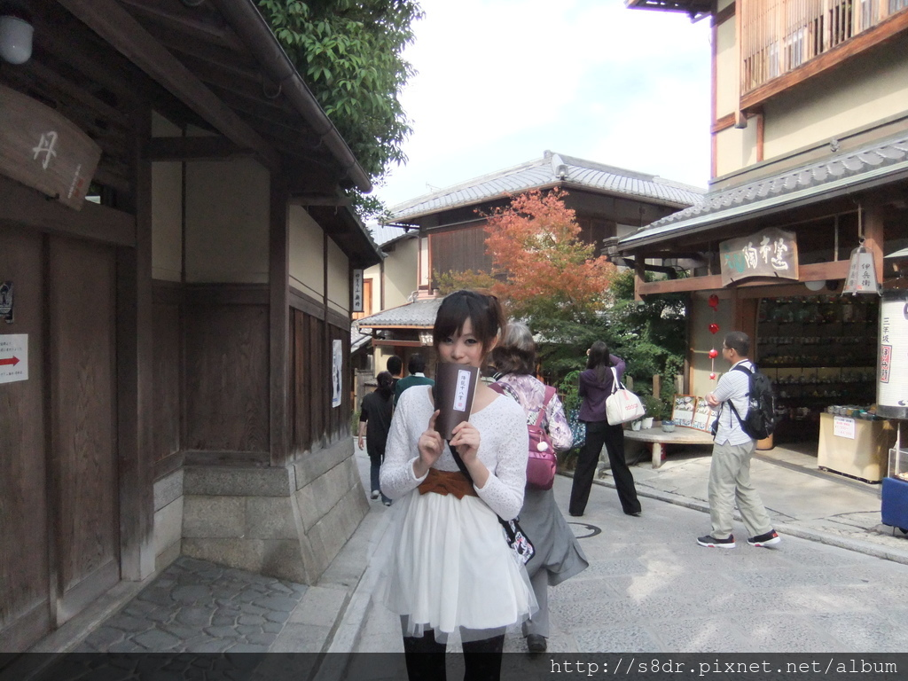 kyoto 249.jpg