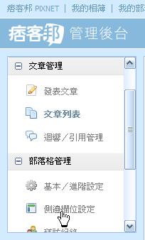 2010–01–21 - 004