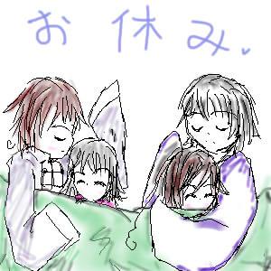 4人眠.jpg