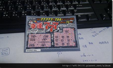 IMG_20120203_200036