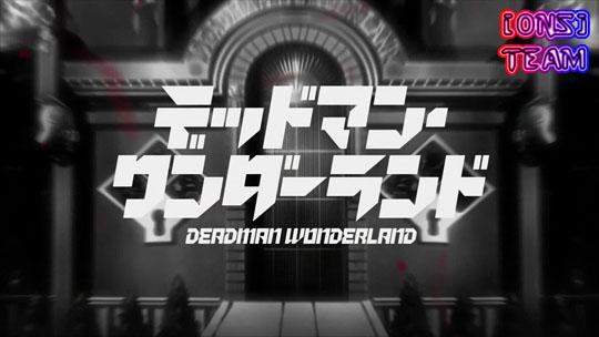 Deadman_Wonderland_A.jpg