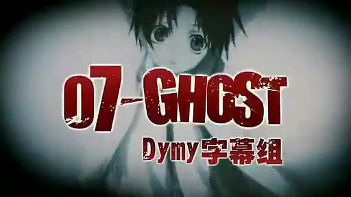 07-GHOST神幻拍檔 04_xvid.jpg