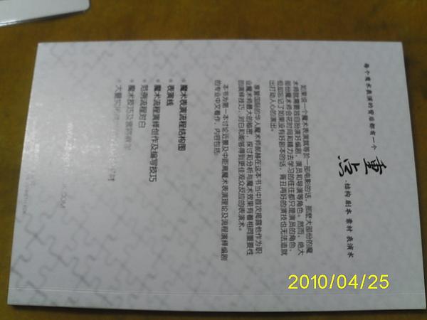 PIC_0248.JPG