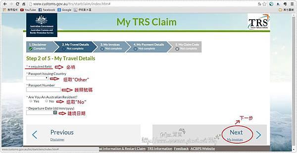 TRS2.jpg