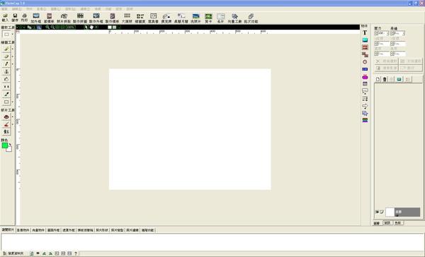 1.PhotoCap 5.jpg