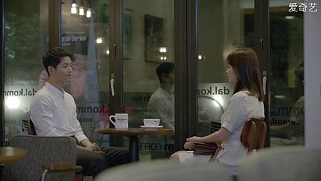 咖啡廳對峙.jpg
