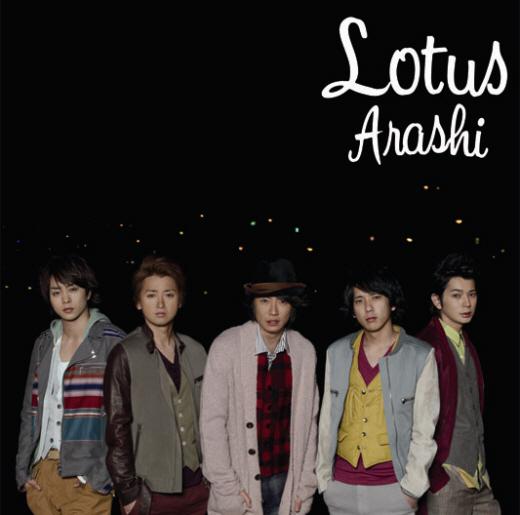 ARASHI-Lotus