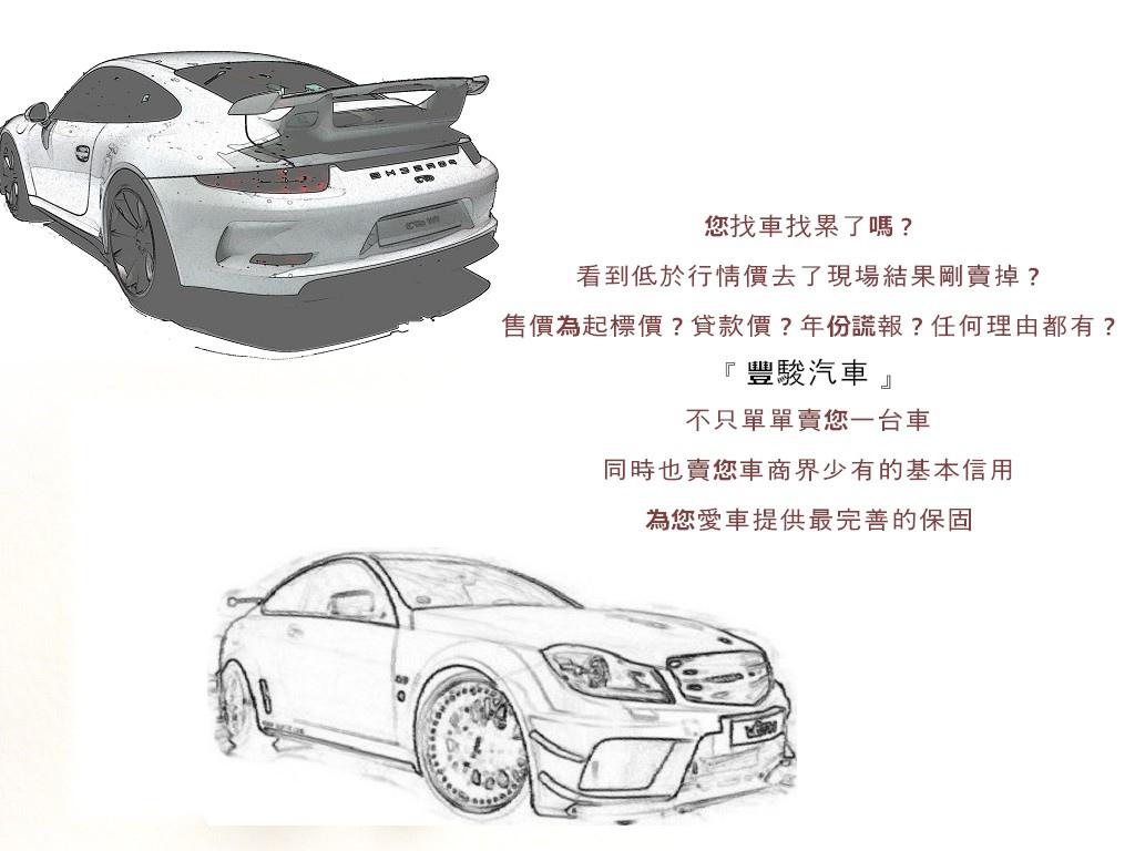 sozai51017 (2)
