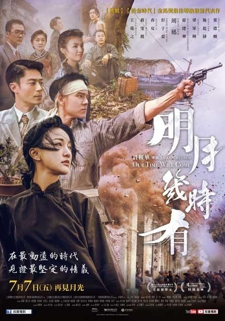 movie_016355_224629.jpg