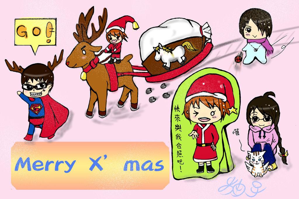 2013聖誕賀卡-1