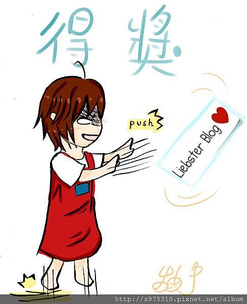 push女孩p.jpg