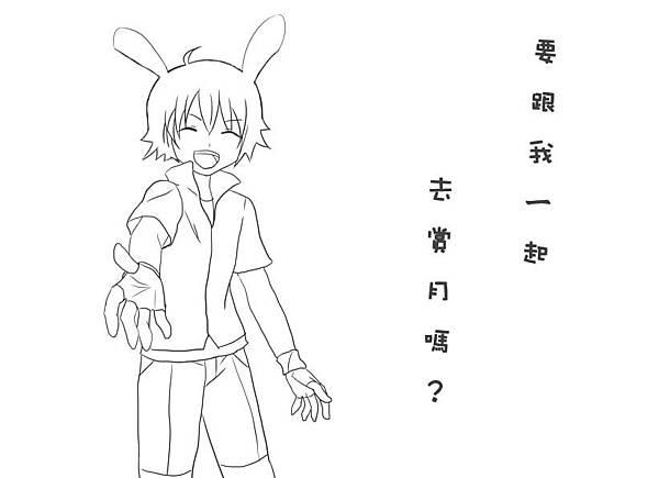2014中秋BP.jpg