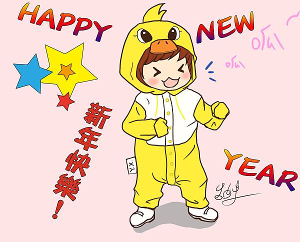 DUCK-HAPPY NEW YEAR.jpg