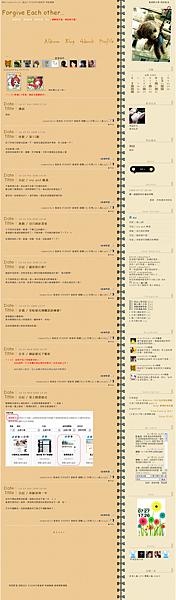 第16版-日記本