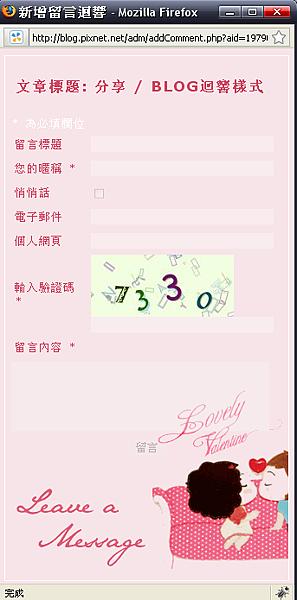 親親小情侶-006.png