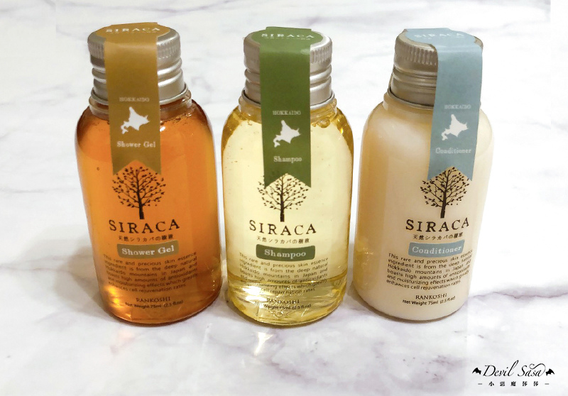 Natiral Products北海道職人手作護手霜(北海道牛奶) SIRACA 白樺樹液洗沐保養組合