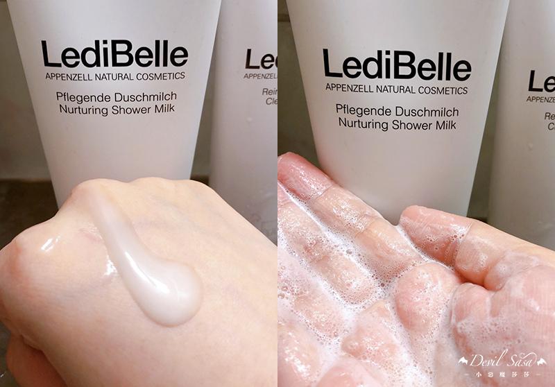 瑞士保養品推薦 LediBelle蕾媞蓓兒 滋養沐浴乳