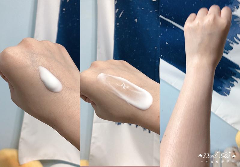 瑞士保養品推薦 LediBelle蕾媞蓓兒 賦活身體乳液