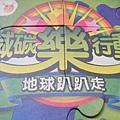 2009_02090015.JPG