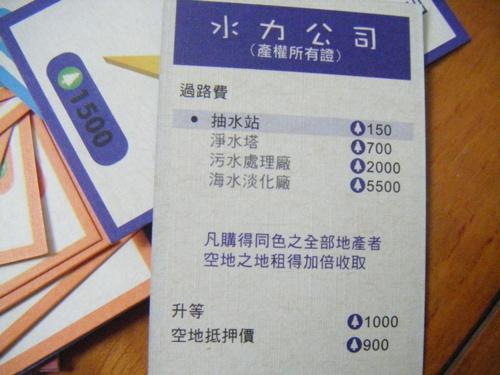 2009_02090017.JPG