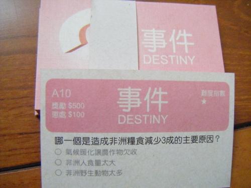 2009_02090019.JPG