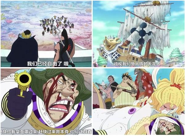 海賊王545