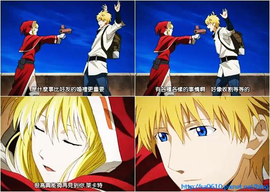 破刃之劍01-2